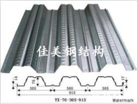 钢结构楼承板
