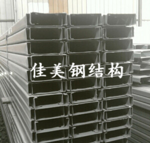 C型钢供应