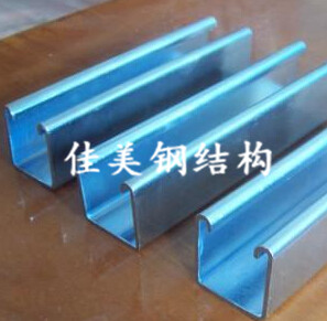 C型钢加工
