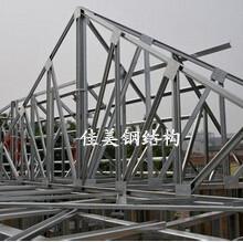 沧州钢结构厂家供求信息