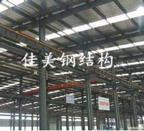 钢结构工程设计