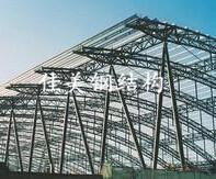 钢结构工程哪家好