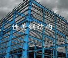 河间钢结构工程施工