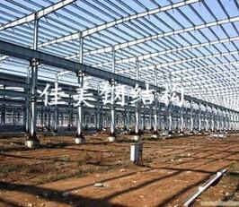 钢结构安全施工