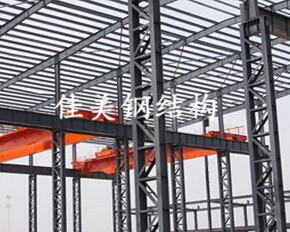 钢结构工程质量