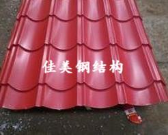 彩钢板供应商