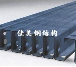 Z型钢供应商