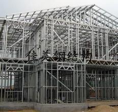 钢结构建筑报价