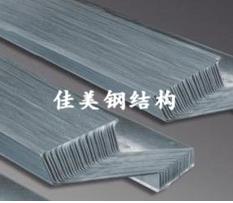 内蒙古自治区Z型钢批发