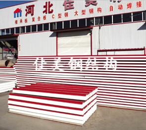 彩钢复合板零售