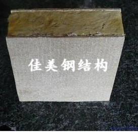 保温岩棉板零售