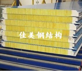 彩钢岩棉复合板直销