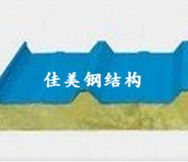 彩钢岩棉夹心板厂家