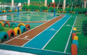 安阳幼儿园运动场地坪