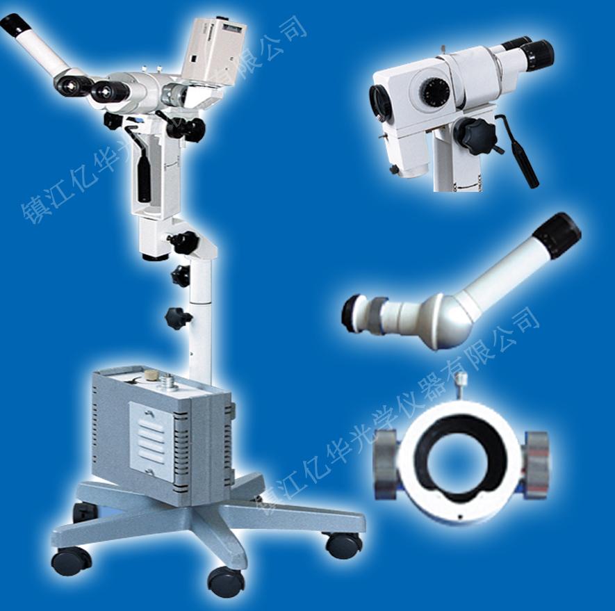 妇科手术显微镜