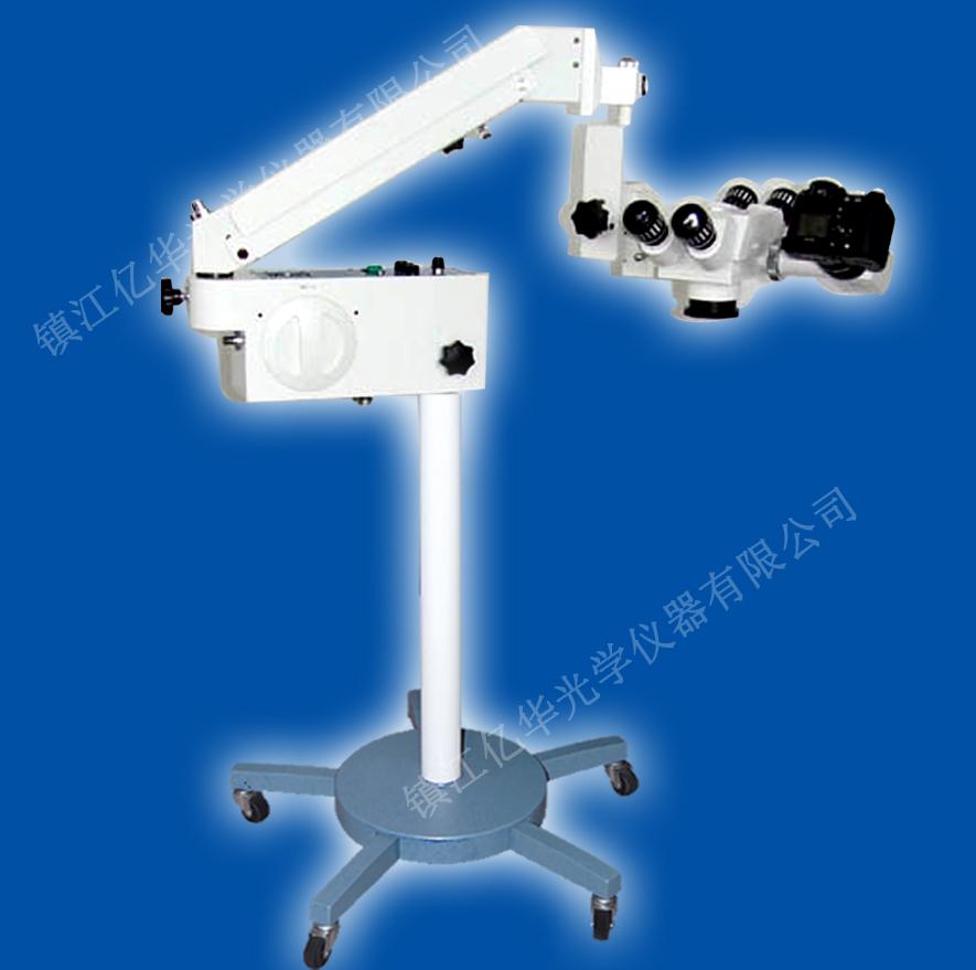 骨科手术显微镜