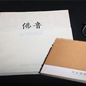 云南定制级画册