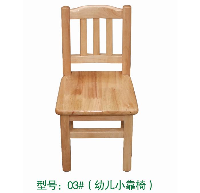 实木幼儿小靠椅