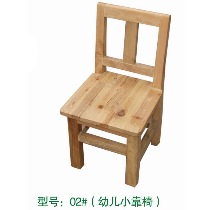 实木幼儿小靠椅价格