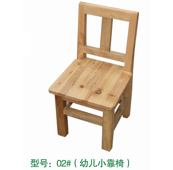 實木幼兒小靠椅價格