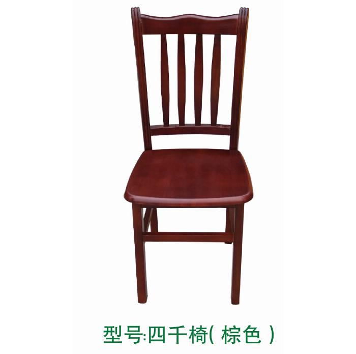实木椅价格
