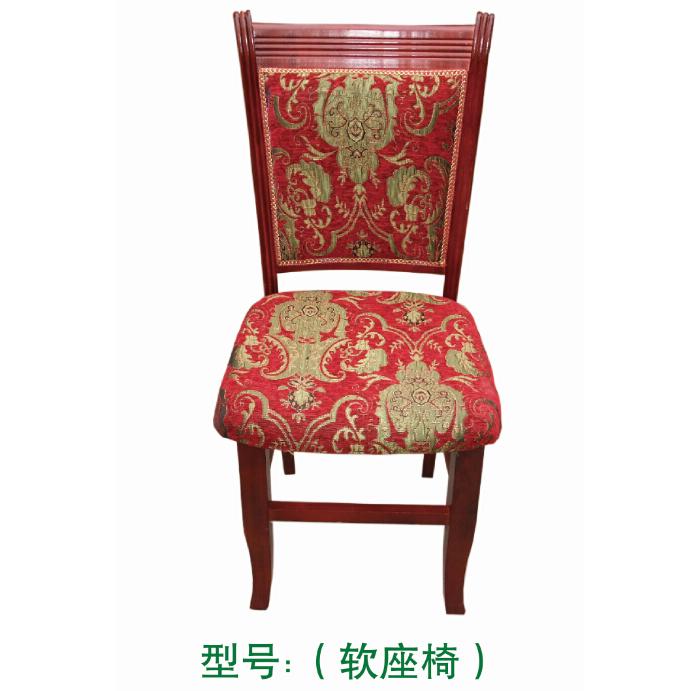 實木椅批發