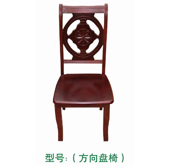 贵州实木椅