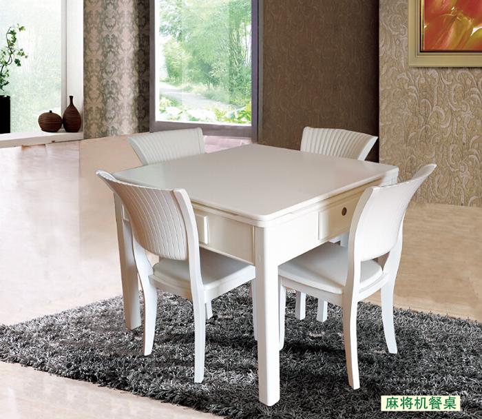 實木麻將機餐桌