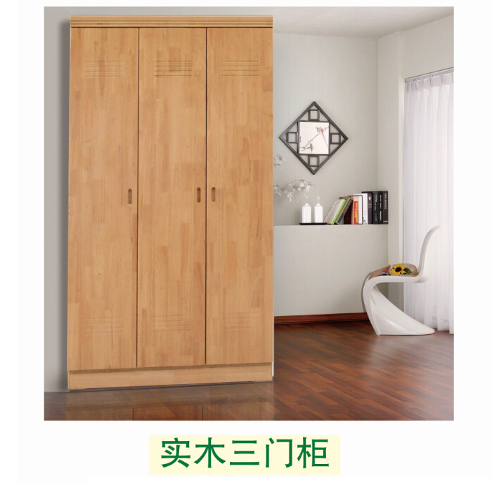 貴陽實木衣柜