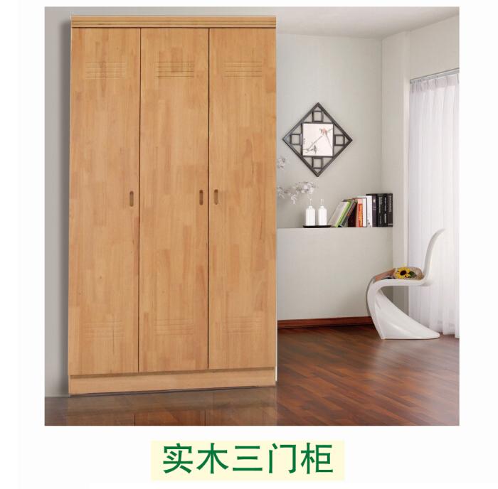 貴陽實木衣櫃