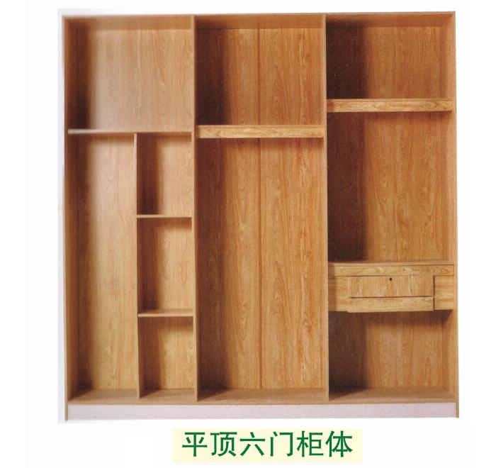 貴州實木衣櫃