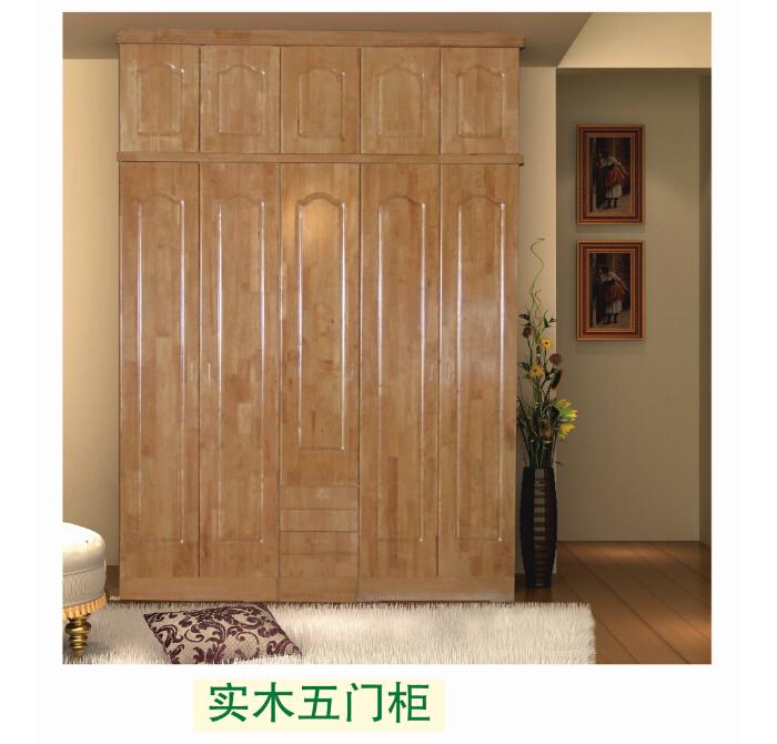 实木衣柜价格