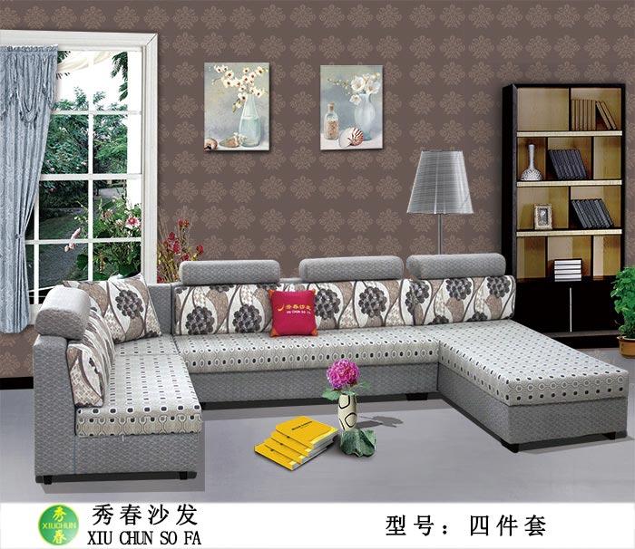 布艺沙发价格