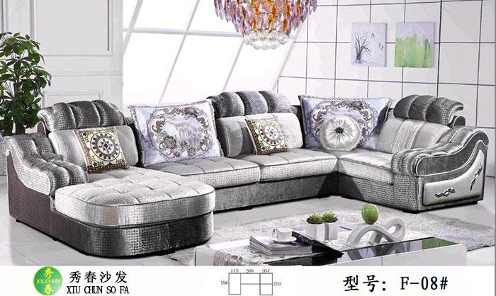 贵州沙发价格