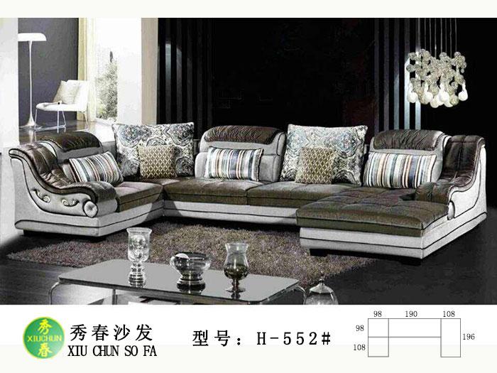 贵州布艺沙发价格