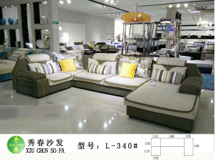 贵阳布艺沙发价格