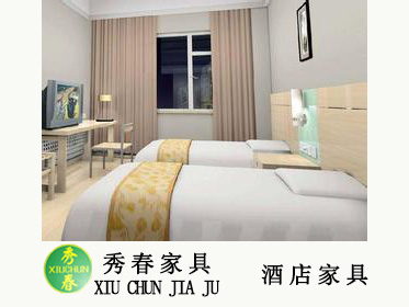 贵阳酒店家具