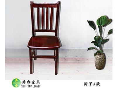 贵阳实木家具定制