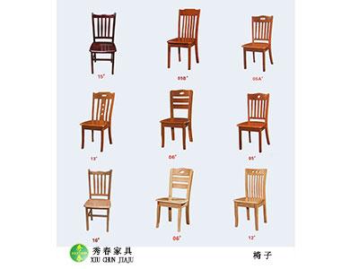 贵州实木家具定制