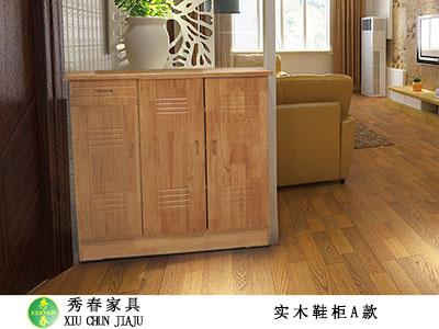 贵州实木家具定做