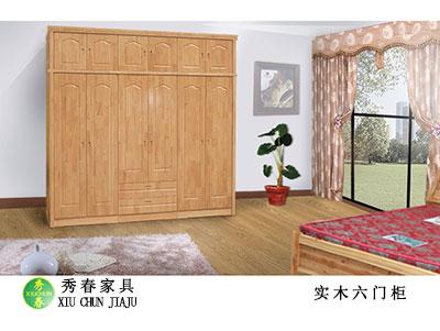 贵州实木家具厂家