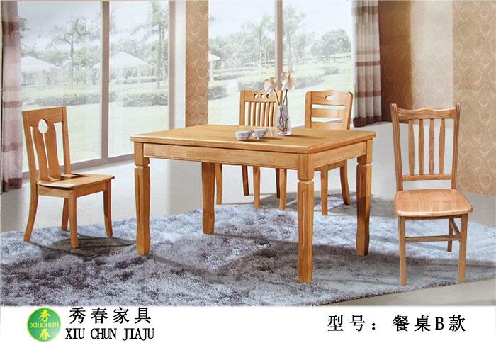 贵阳实木家具