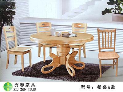 貴州實木家具