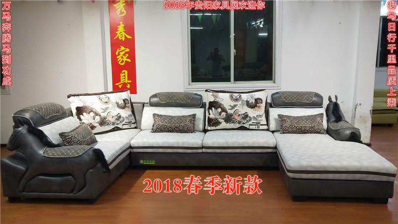 都匀布艺沙发