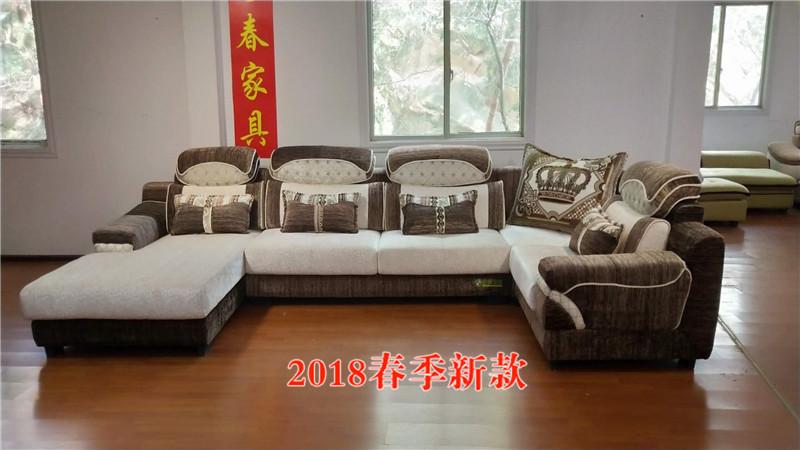 六盤水布藝沙發