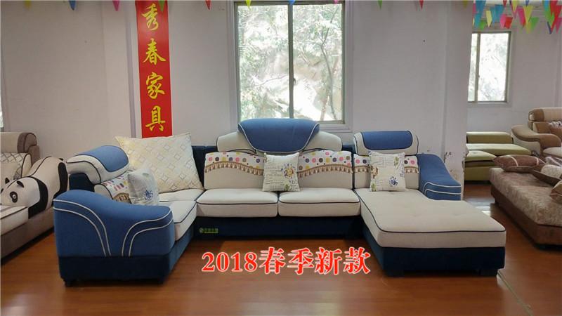 贵州布艺沙发定做