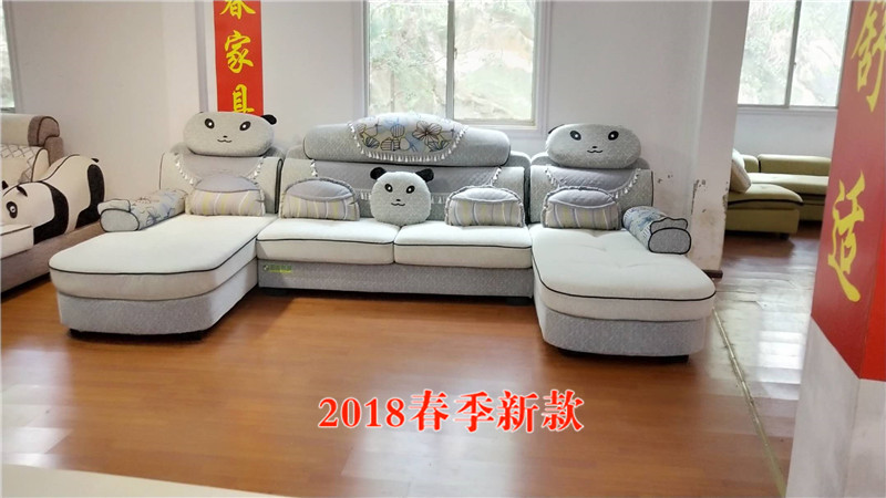 贵州哪里有沙发定做