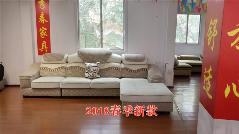 贵州沙发定制厂家
