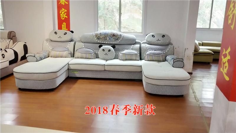 贵州沙发定做厂家