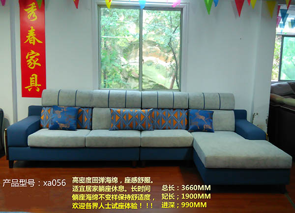 黔西布艺沙发